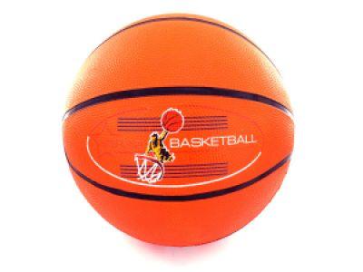 Rubber Basketball, 25